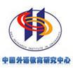 中国外语与教育研究中心